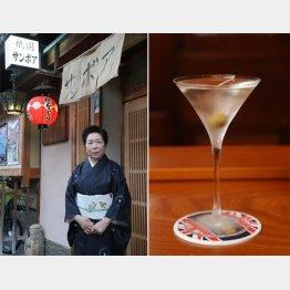 店主の中川観子さんと、中川さんが作るマテニー(C)日刊ゲンダイ