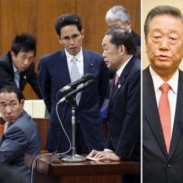 """小沢一郎も呆れていた 共謀罪採決で""""泣き言""""の無能野党"""