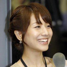 田中みな実には結婚願望…(C)日刊ゲンダイ