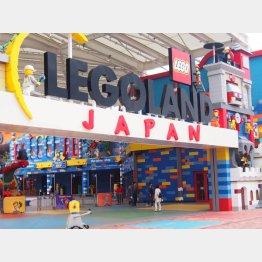 話題の「レゴランド・ジャパン」に到着(C)日刊ゲンダイ