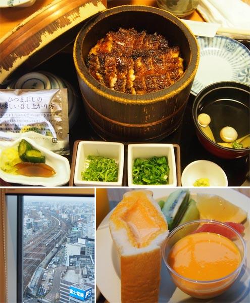 写真上から左回りに「まるや 天白本店」のひつまぶし、JRゲートタワーホテルからの眺め、同ホテルの名古屋コーチンの卵サンドとプリン(C)日刊ゲンダイ