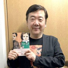 小説「ジュリエットのいない夜」を上梓(C)日刊ゲンダイ