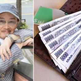 所持金5万8420円 山本晋也監督はエルメス財布を40年愛用