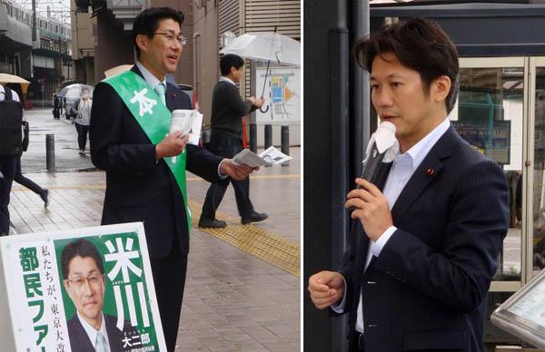米川大二郎候補(左)と米山真吾候補/(C)日刊ゲンダイ
