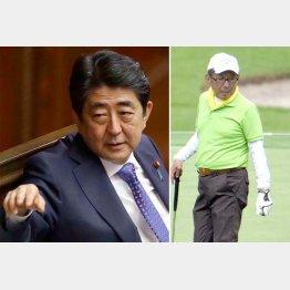 報酬も得ていた安倍首相(左=加計孝太郎氏)/(C)日刊ゲンダイ