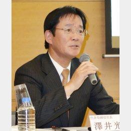 米社買収を発表する澤井光郎社長(C)共同通信社