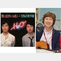 「想い出がいっぱい」でおなじみ(撮影協力=RKKラジオ)/(C)日刊ゲンダイ