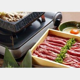 肉がなければ台無し...(C)日刊ゲンダイ