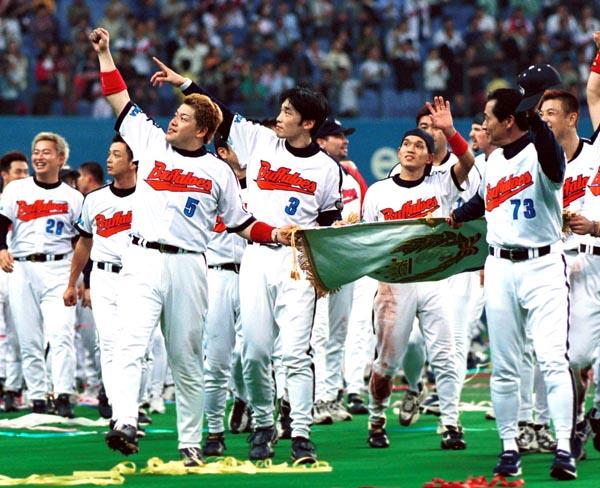 2001年にはリーグ優勝(C)日刊ゲンダイ
