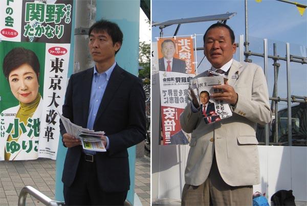 関野候補(左)と北久保候補/(C)日刊ゲンダイ