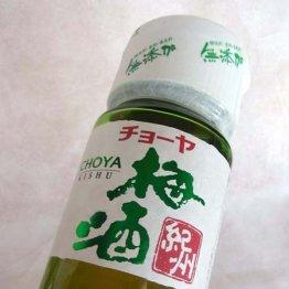 チョーヤの梅酒