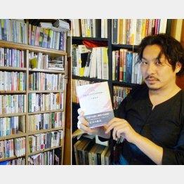 小学生の頃は阿佐田哲也を読みふけった(提供写真)