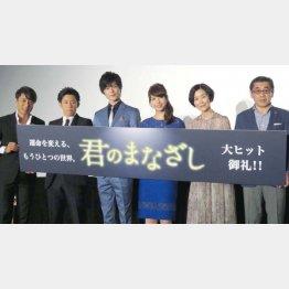 映画「君のまなざし」公開初日舞台挨拶(C)日刊ゲンダイ