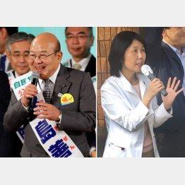 自民党の野島善司候補(左)と共産党の原紀子候補/(C)日刊ゲンダイ