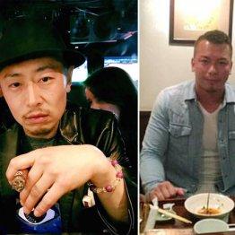 金塊強奪事件の小松崎太郎容疑者(左)と野口和樹容疑者/(本人のSNSから)
