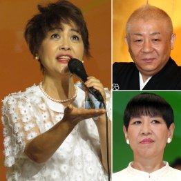 左から時計回りに泰葉、春風亭小朝、和田アキ子(C)日刊ゲンダイ
