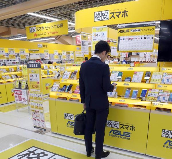 格安スマホ売り場(ビックカメラ新宿西口店)/(C)日刊ゲンダイ