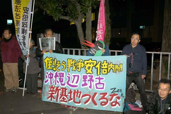 辺野古新基地反対デモ(C)日刊ゲンダイ