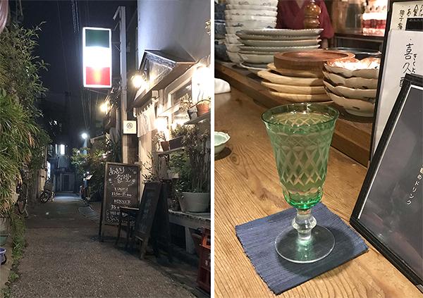日本酒は20種類ほど(C)日刊ゲンダイ