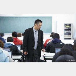2002年から江戸川大学の助教授として働き始めた(提供写真)