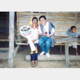 96年、タイ・メーホンソンの首長村を訪ねて(提供写真)