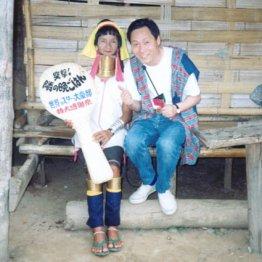 世界各地訪れたヨネスケ 首長族の村で出てきた晩ご飯は?