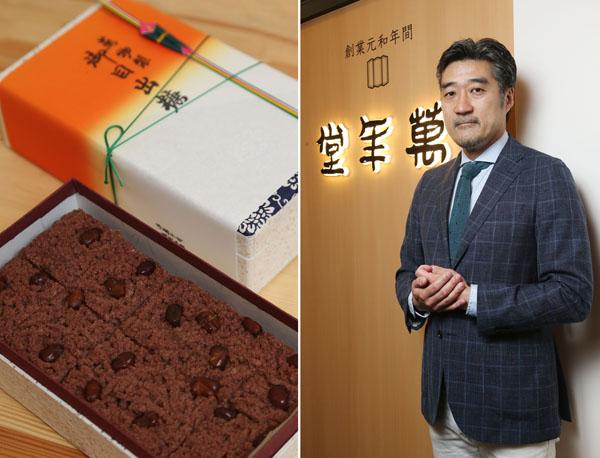 400年の歴史を守り抜いている13代目・樋口喜之さん、左は「御目出糖」/(C)日刊ゲンダイ