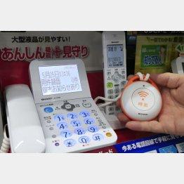 コードレス電話機JD-AT82CE(C)日刊ゲンダイ