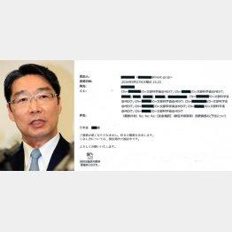 右が文科省での「共有」を示すメール(C)日刊ゲンダイ