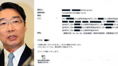 """文科省から""""援護射撃"""" 前川氏vs安倍官邸は全面戦争突入"""