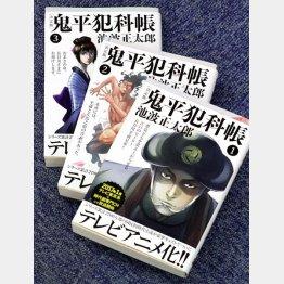 「鬼平ブーム」の再来か(C)日刊ゲンダイ