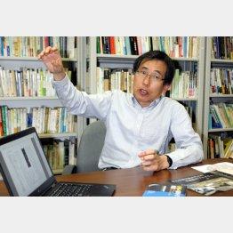 京都大学の木村大治教授(C)日刊ゲンダイ