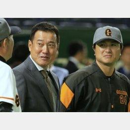 原辰徳前監督(左)の責任は重い(C)日刊ゲンダイ