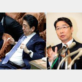 前川前次官(右)の告発で安倍首相は追い詰められた/(C)日刊ゲンダイ
