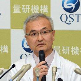 記者会見する量子科学技術研究開発機構の明石真言執行役