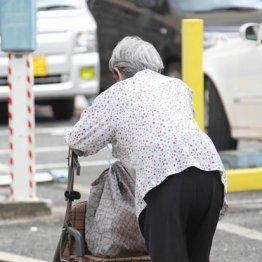 葬儀代20万円を隠したおばあちゃんは生活保護打ち切りに