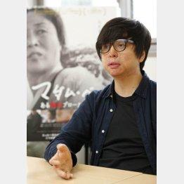 ユン・ジェホ映画監督(C)日刊ゲンダイ