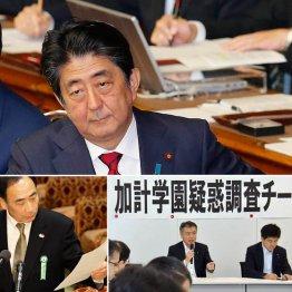 森友、加計、改憲宣言…すべての裏に「日本会議」の異常