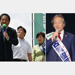 菅原直志候補(左)と古賀俊昭候補/(C)日刊ゲンダイ
