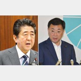 安倍首相(左)と松野大臣(C)日刊ゲンダイ
