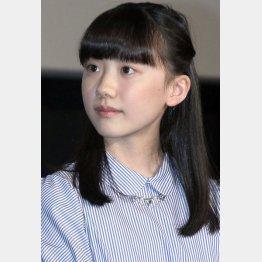 小学低学年で年間300冊を読破(C)日刊ゲンダイ