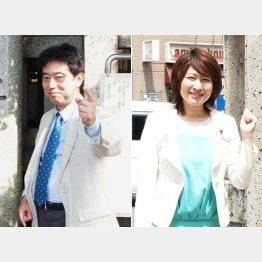 森山高至候補(左)と西郷歩美候補/(C)日刊ゲンダイ