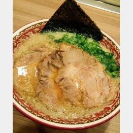 「にんにくや」のチャーシュー麺/(C)日刊ゲンダイ