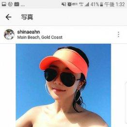 アン・シネ<3> 韓国誌の「胸を整形手術したか」の質問に