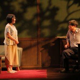 劇団道学先生が送る ダメ人間たちへの心優しき応援歌