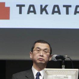 タカタの高田重久会長
