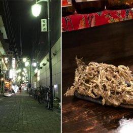 怪しいムード満点 川崎「東田ロード」の沖縄料理店は大正解