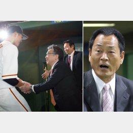 2本塁打の坂本を迎える石井球団社長と鹿取GM、次期監督に浮上する中畑氏(右)/(C)日刊ゲンダイ