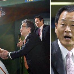 2本塁打の坂本を迎える石井球団社長と鹿取GM、次期監督に浮上する中畑氏(右)