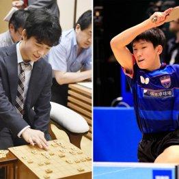 将棋の藤井聡太四段(左)と卓球の張本智和